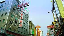 Bangkok Chinatown 01