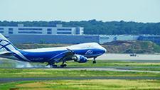 Passagierflugzeug landet 10