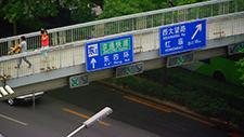 Stadtverkehr in Asien (Peking) 10
