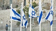 Israelische Flagge 03