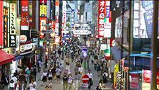 Tokyo Fussgängerzone 01