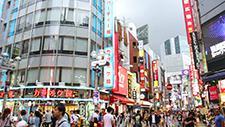 Tokyo Fussgängerzone 02