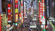 Tokyo Fussgängerzone 05