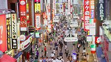 Tokyo Fussgängerzone 07