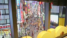 Tokyo Fussgängerzone 08