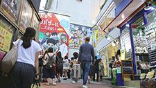 Tokyo Fussgängerzone 10