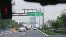 Stadtverkehr in Tokyo 06